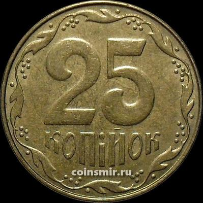 25 копеек 2009 Украина.