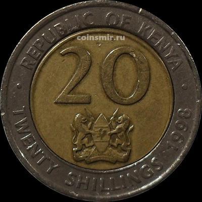 20 шиллингов 1998 Кения.