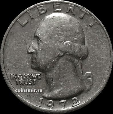 25 центов 1972 США.