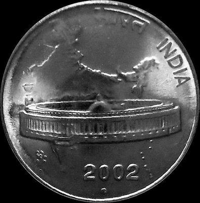50 пайс 2002 Индия. Под годом точка-Ноида. Здание парламента в Нью-Дели.