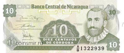 10 сентаво 1991 Никарагуа.