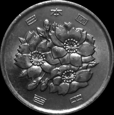 100 йен 2005 Япония.