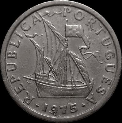2,5 эскудо 1975 Португалия.