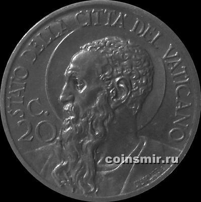 20 чентезимо 1931 Ватикан.
