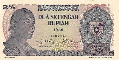 2 1/2 рупии 1968 Индонезия.