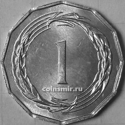 1 милс 1963 Кипр.