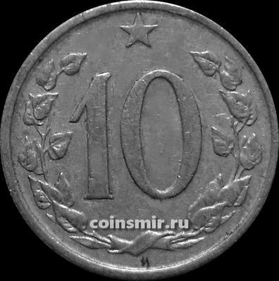 10 геллеров 1962 Чехословакия.