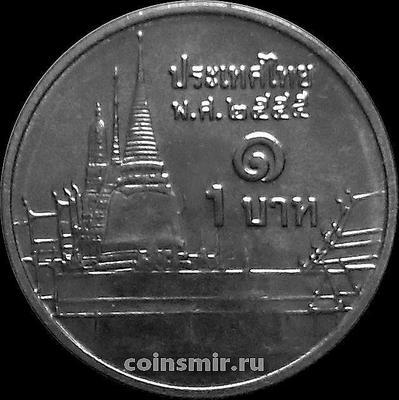 1 бат 2012 Таиланд. Храм Изумрудного Будды.
