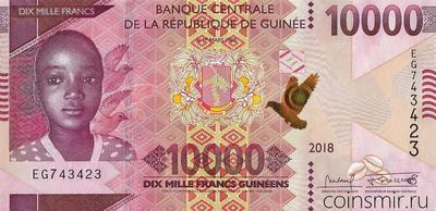 10000 франков 2018 Гвинея.