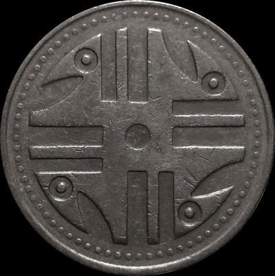 200 песо 2005 Колумбия.