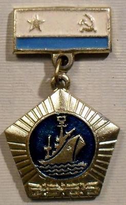 Значок ВМФ СССР.
