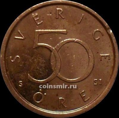 50 эре 2008 SI Швеция.