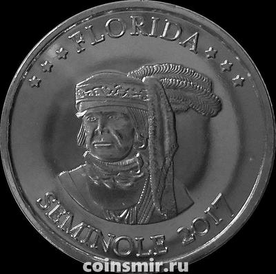 1/4 доллара (25 центов) 2017 племя Семинолы. Флорида.