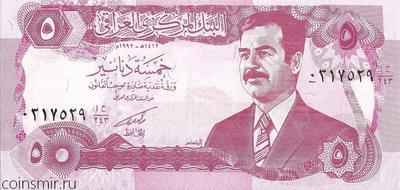 5 динар 1992 Ирак. Саддам Хусейн.