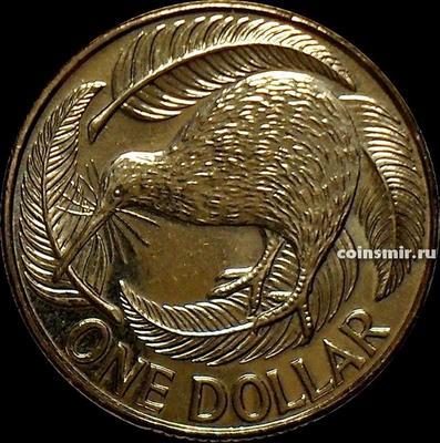1 доллар 2005 Новая Зеландия. Птица киви.