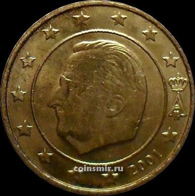 10 евроцентов 2001 Бельгия. Король Бельгии Альберт II.