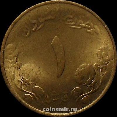 1 гирш 1987 Судан.