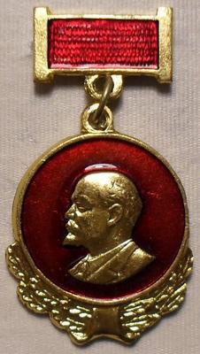 Значок Ленин. Медалька.