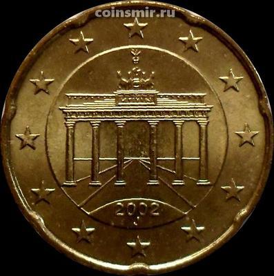 20 евроцентов 2002 J Германия. Бранденбургские ворота.