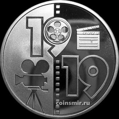 5 гривен 2019 Украина. 100 лет Одесской киностудии.