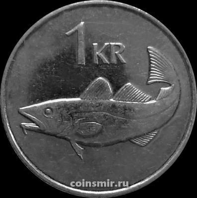 1 крона 2006 Исландия. Треска.