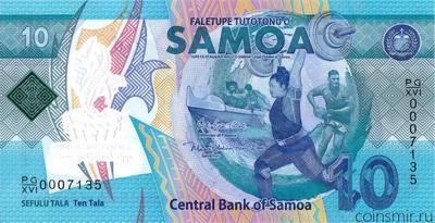 10 тал 2019 Самоа. XVI тихоокеанские игры в Самоа.