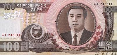 100 вон 1992 Северная Корея.