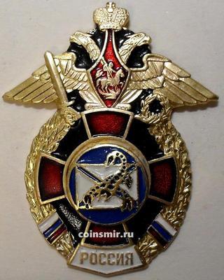 Знак Россия. Морская пехота. Скорпион.