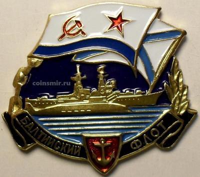 Знак Балтийский флот.