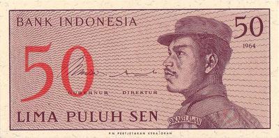 50 сен 1964 Индонезия.