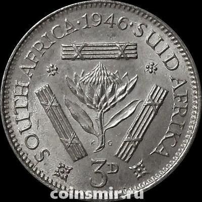 3 пенса 1946 Южная Африка.