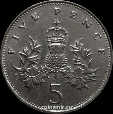 5 пенсов 1987 Великобритания.