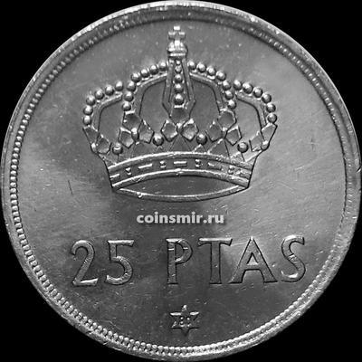 25 песет 1975 (80) Испания.