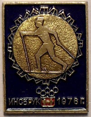 Значок Олимпиада. Инсбрук 1976. Лыжные гонки.