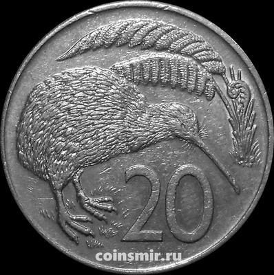 20 центов 1985 Новая Зеландия. Птица Киви. VF.