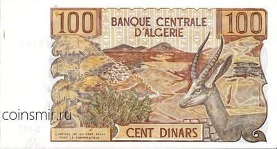 100 динар 1970 Алжир.