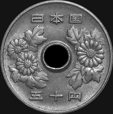 50 йен 1982 Япония.
