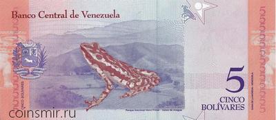 5 боливаров 2018 Венесуэла.