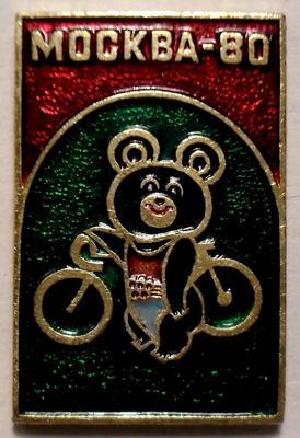 Значок Олимпийский мишка. Велоспорт. Москва-80.