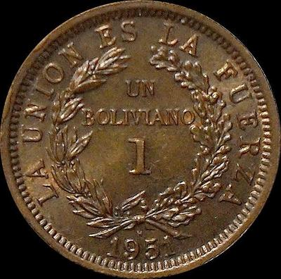 1 боливиано 1951 Н Боливия.