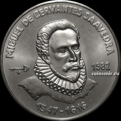 1 песо 1982 Куба. Мигель де Сервантес.