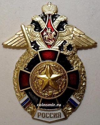 Знак Россия. Сухопутные войска.