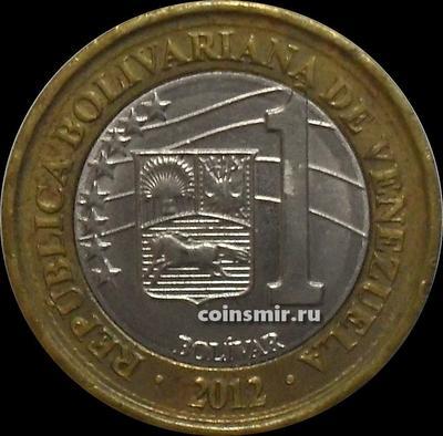 1 боливар 2012 Венесуэла. XF.