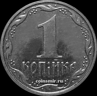 1 копейка 2005 Украина.