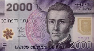 2000 песо 2013 Чили.