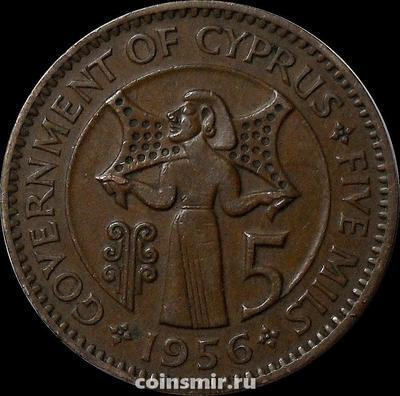 5 милс 1956 Кипр.