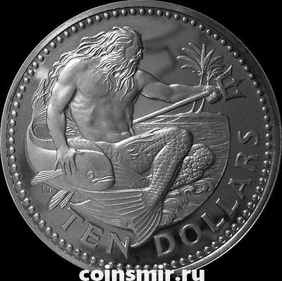 10 долларов 1973 Барбадос. Нептун.