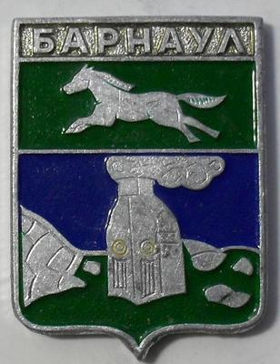 Значок Барнаул.
