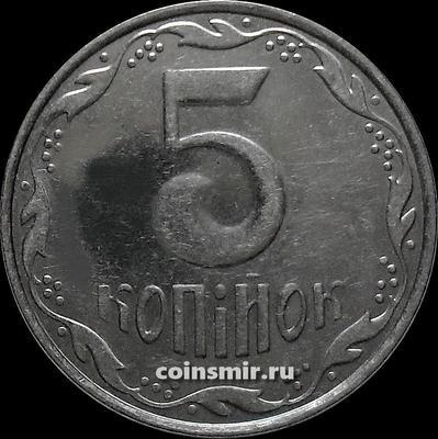 5 копеек 2008 Украина.