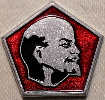 Значок Ленин.